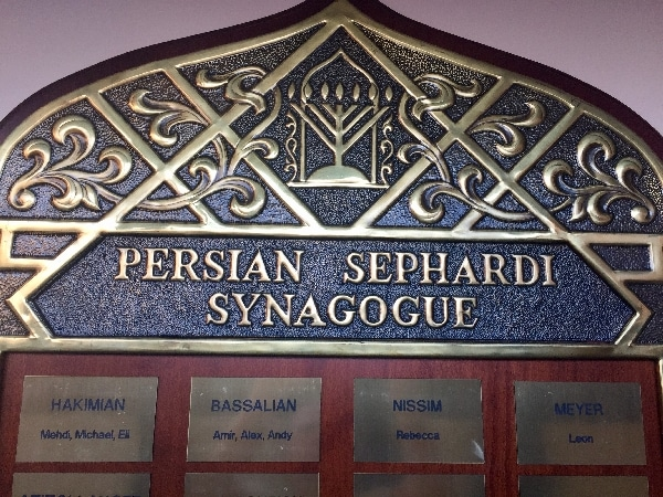 Persian synagogue lighting upgrade